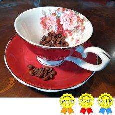 画像3: Zenisawa・スペシャル・セレクト3点セット(70g×3) (3)