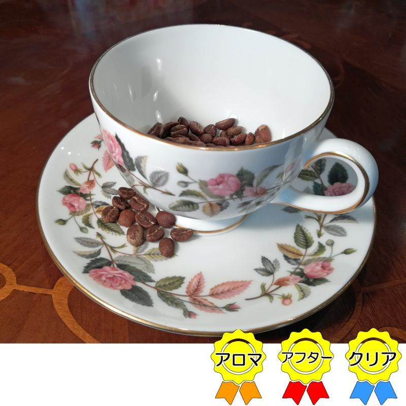 画像1: パナマ産◆カルメン・ゲイシャ(100g)Panama Carmen Estate Geisha  (1)